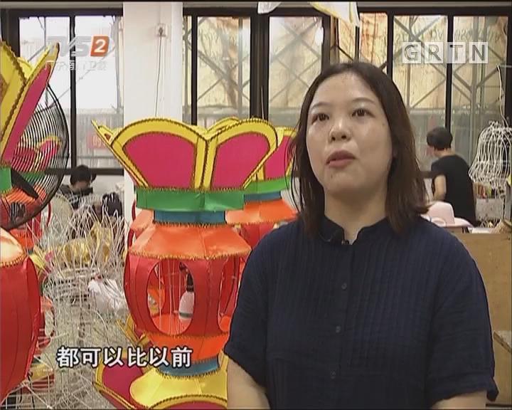 老手艺新传承:佛山彩灯