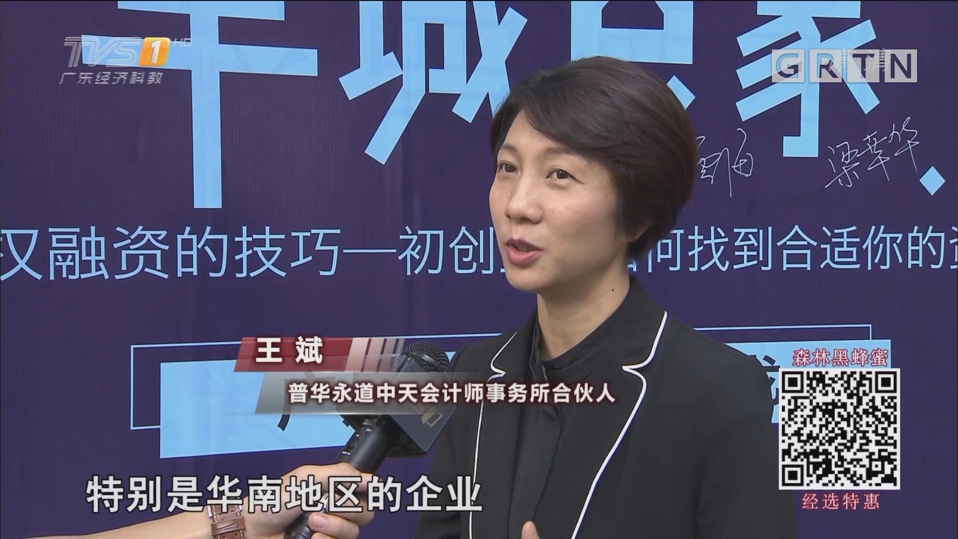 广州:互联网投资沙龙 行业大咖传授心得