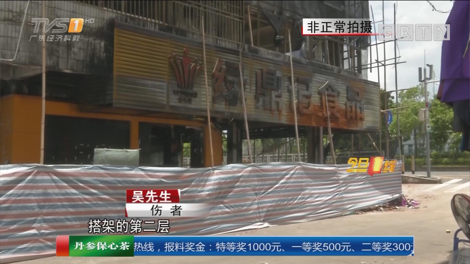 深圳龙岗:天降玻璃 手臂被划缝30针