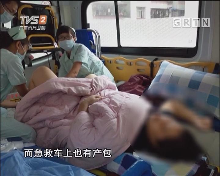 """临产才知自己怀孕 救护车上紧急""""接生"""""""