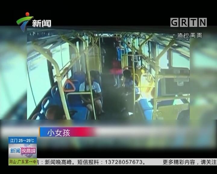 陕西安康:女孩公交车上大哭 找妈妈