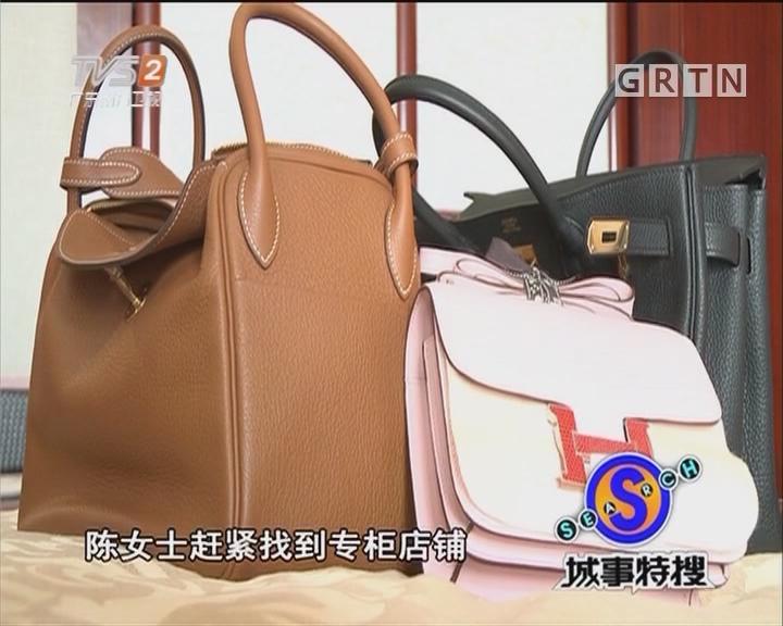 海外代购包包 卖家失联货品存疑