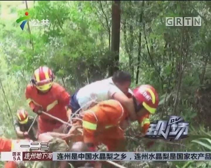 小车冲下悬崖 消防官兵充当人肉担架救人