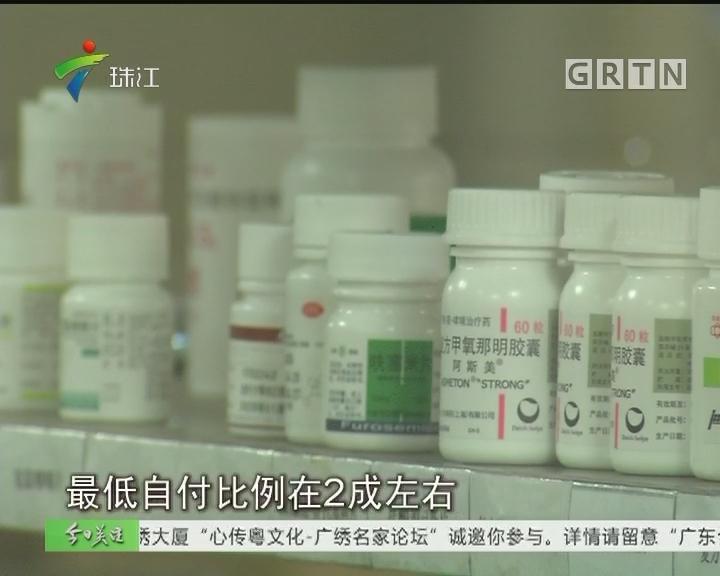 36种药品纳入国家医保 平均降价超四成