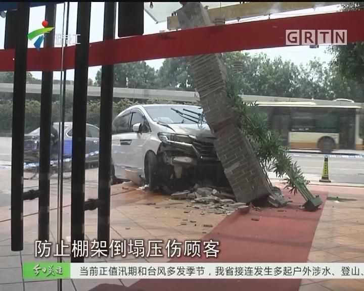 广州:疑司机酒驾 失魂撞上餐厅柱子