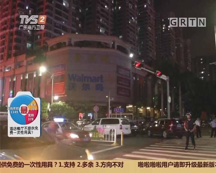 深圳宝安:发生故意伤害案 嫌疑人被当场抓获