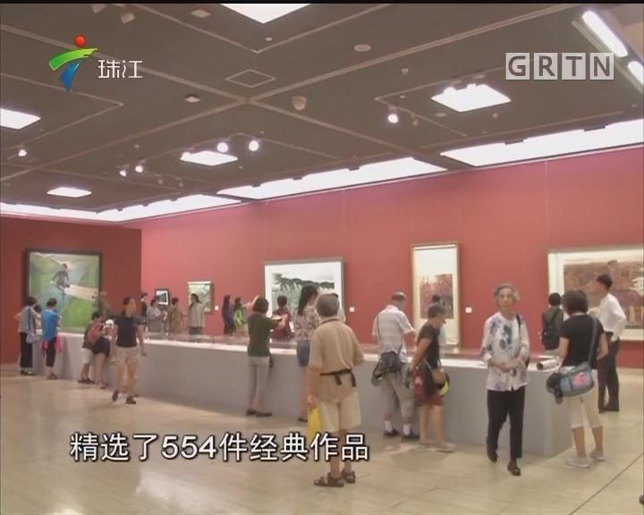 """广东美术百年大展:""""画""""说百年美术故事"""