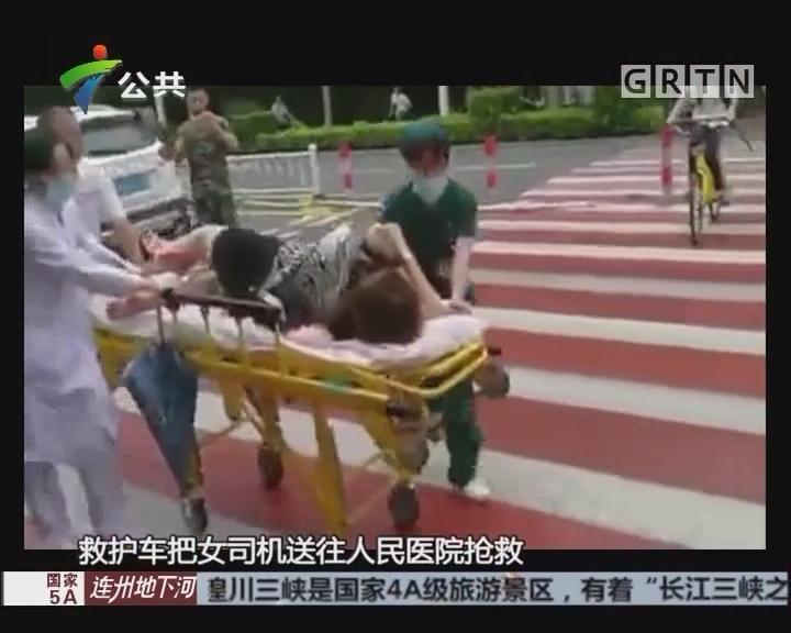 珠海:小车连撞12卡护栏 女司机被紧急送院