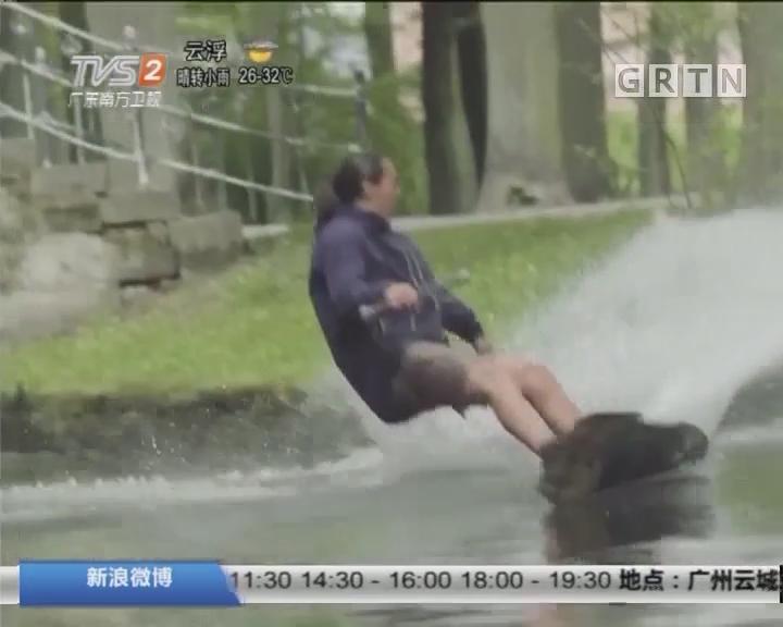 """德国:尾波滑水高手找""""刺激"""""""