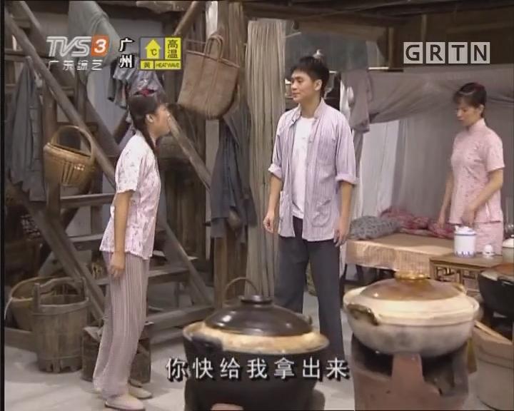 [2017-07-21]七十二家房客:房租风波