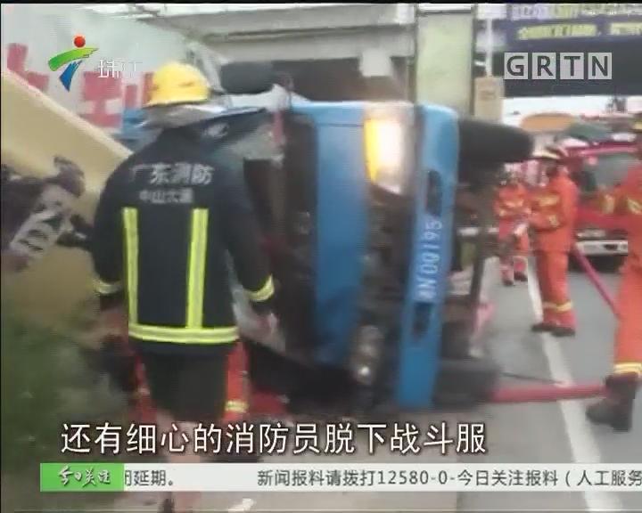 中山:货车侧翻漏油 司机被困