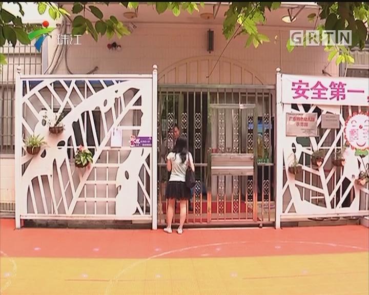 广州:多家幼儿园有班级因手足口病停课
