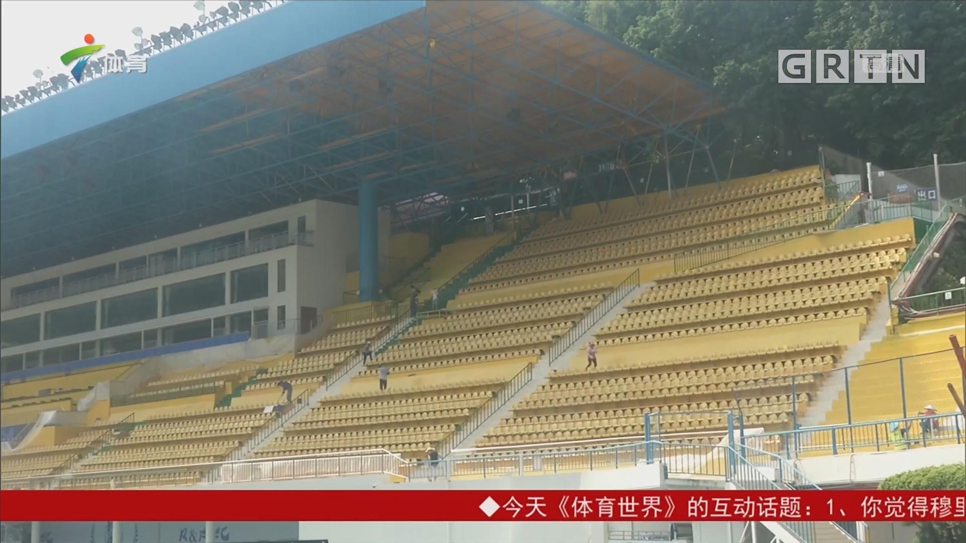 越秀山体育场再改造 黄金配色焕然一新