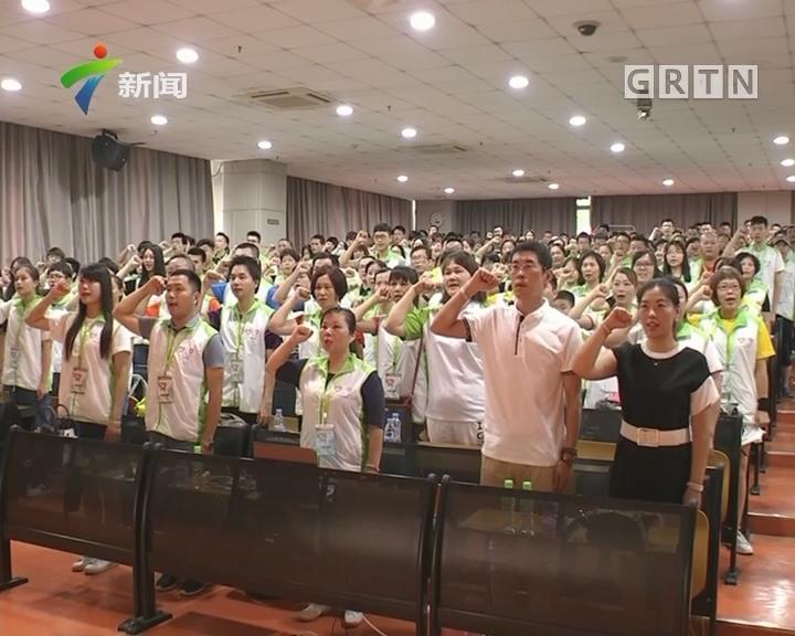 广州:300名志愿者参与今年横渡珠江活动