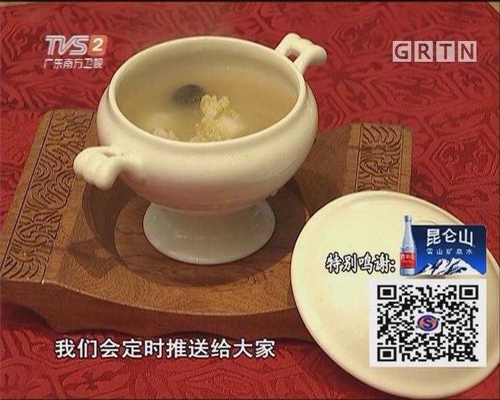 淮梅燕麦小米羹