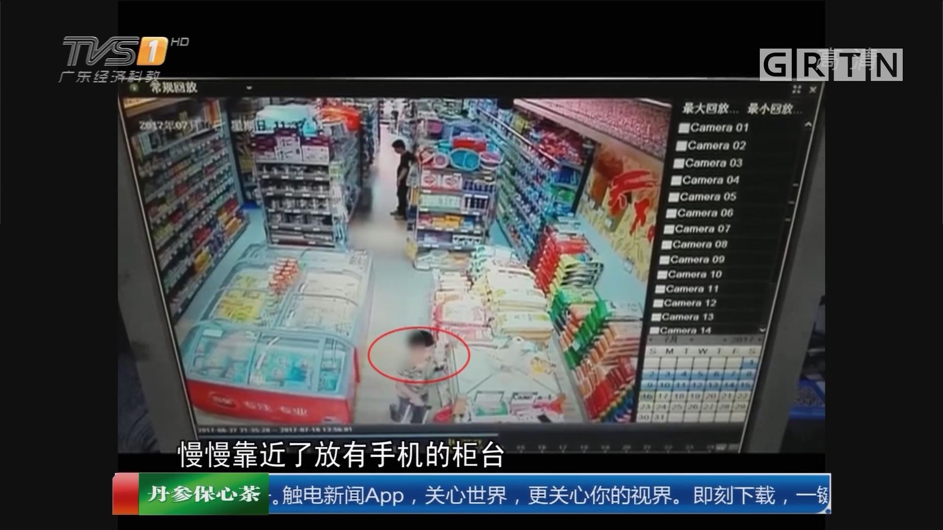 """广州:男子遗落手机 疑母子配合""""捡漏"""""""