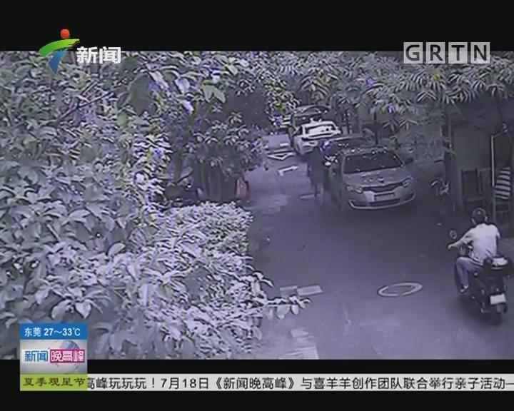 杭州:女子中午回家 遭男子尾随