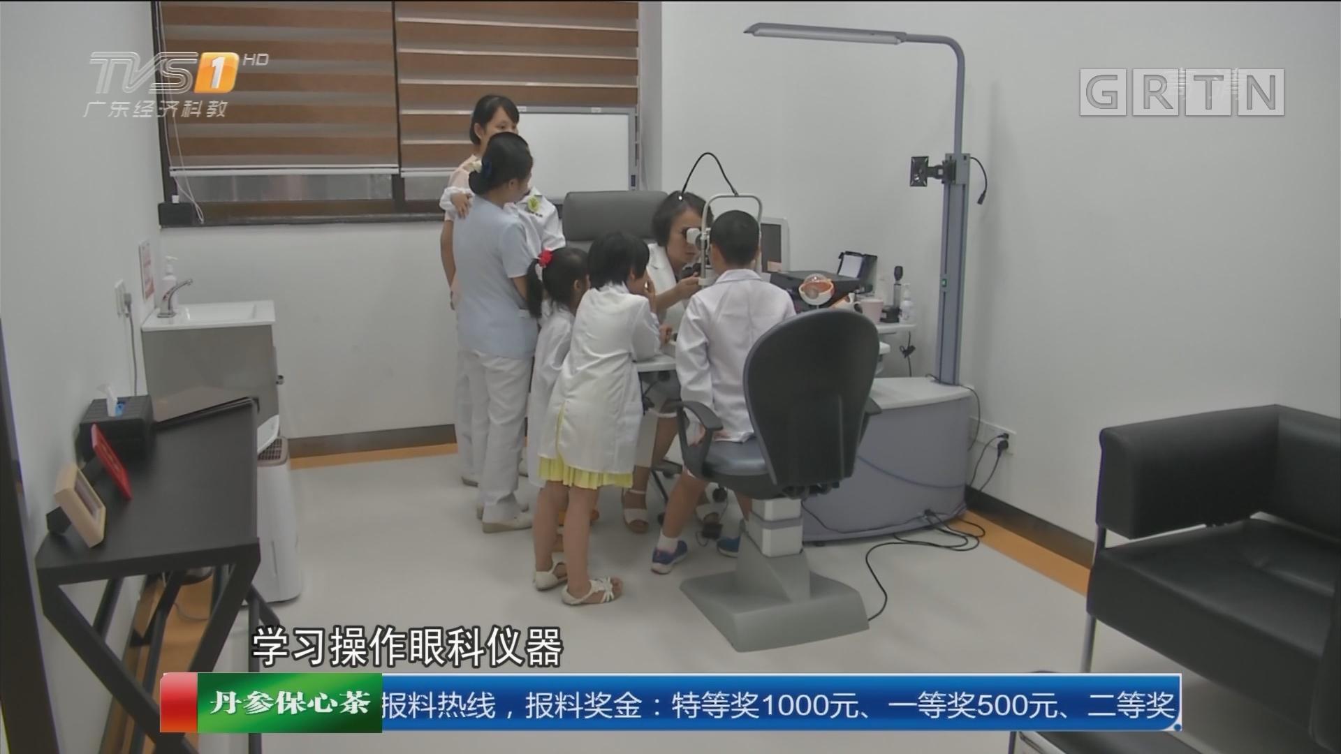 广州:暑假更易患近视 最直接原因疲劳