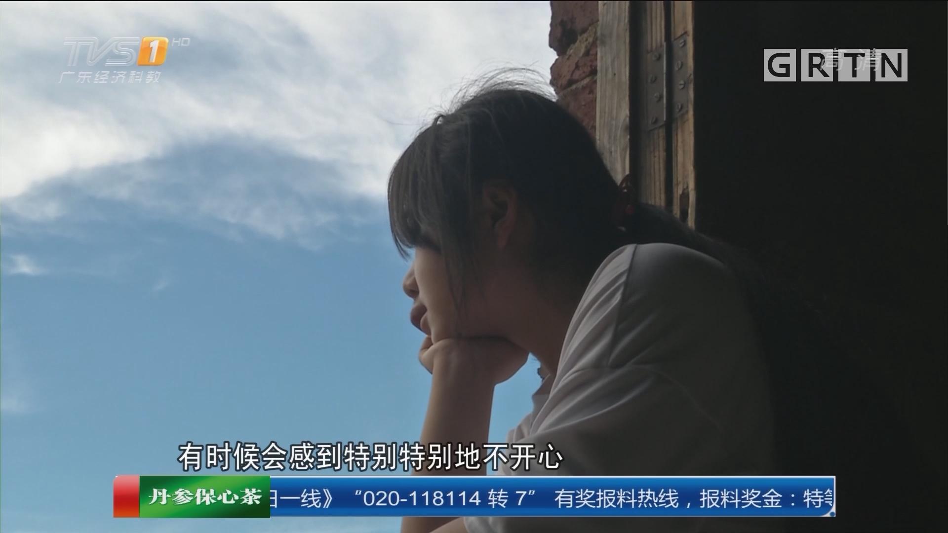 公益救助行动:少女被胎记困扰16年 幸获公益援助