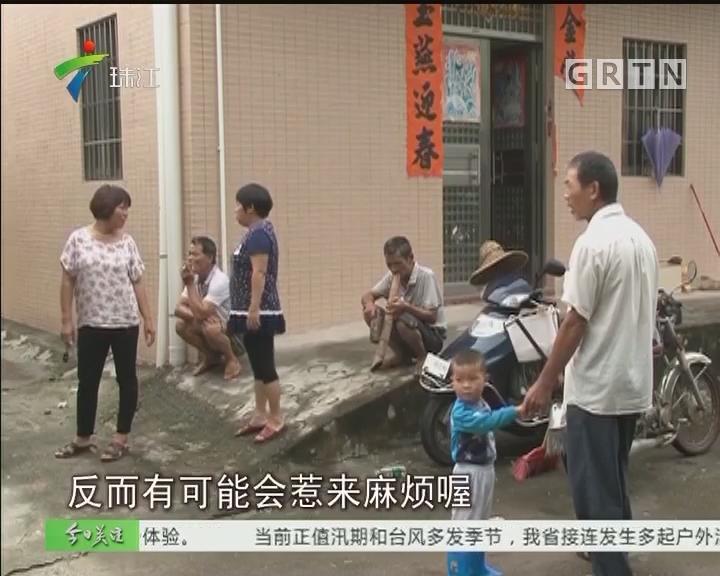 阳江:村民无端变股东 个个成了百万富翁?