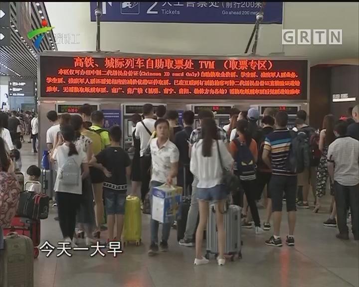 南站暑运 乘车应提前一个半小时
