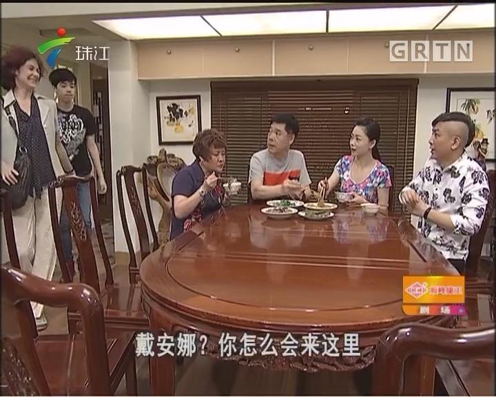 [2017-07-29]外来媳妇本地郎:前妻也是妻(下)