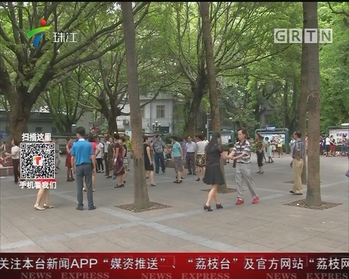 广州公园细化分区 跳舞有区域