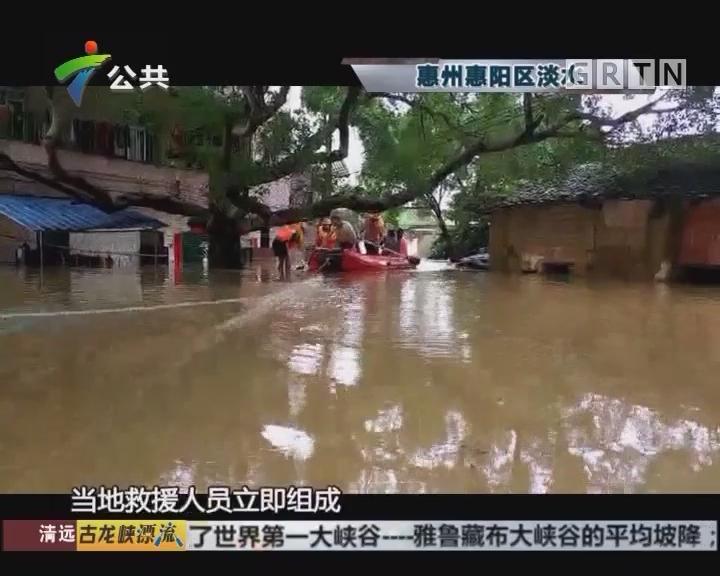惠州:暴雨来袭居民被困 水深超1.2米