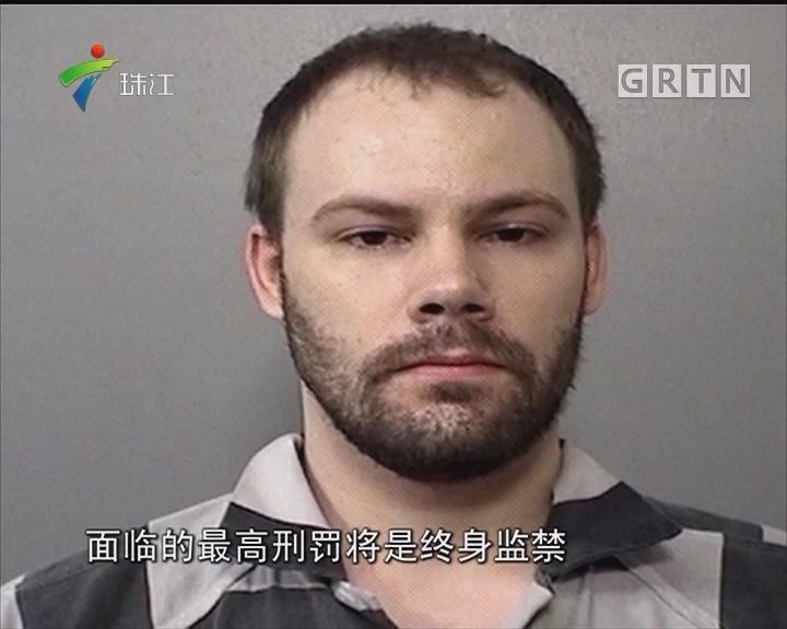 美方提高寻找失踪中国访问学者的悬赏金额
