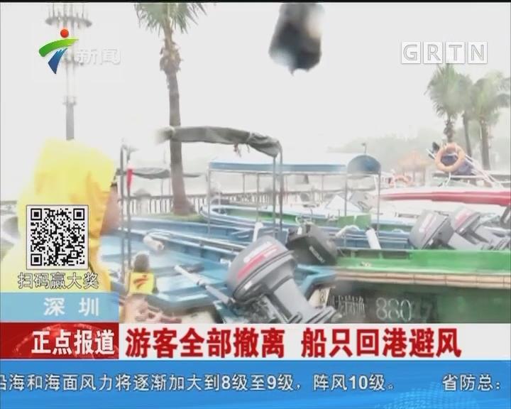 深圳:台风过后南澳雨势加大
