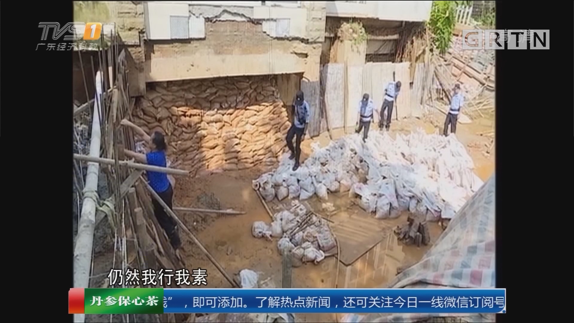 佛山三水千叶花园:居民楼下挖地建鱼池?强制回填!