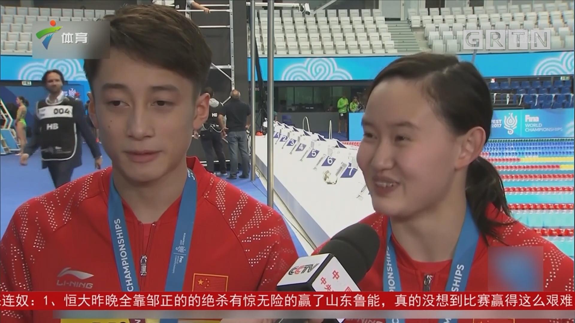 任茜/练俊杰夺跳水混合双人十米台夺冠