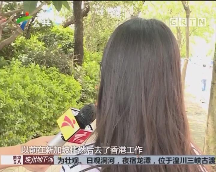中山:姊妹逛街遇搭讪 男子花言巧语骗手机