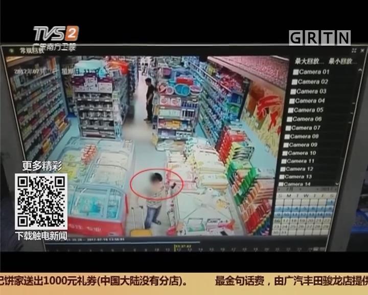 """广州:男子遗漏手机 疑似母子配合""""捡漏"""""""