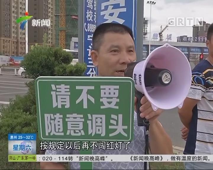"""江西:交警出招治闯红灯 喇叭喊100遍""""不再闯"""""""