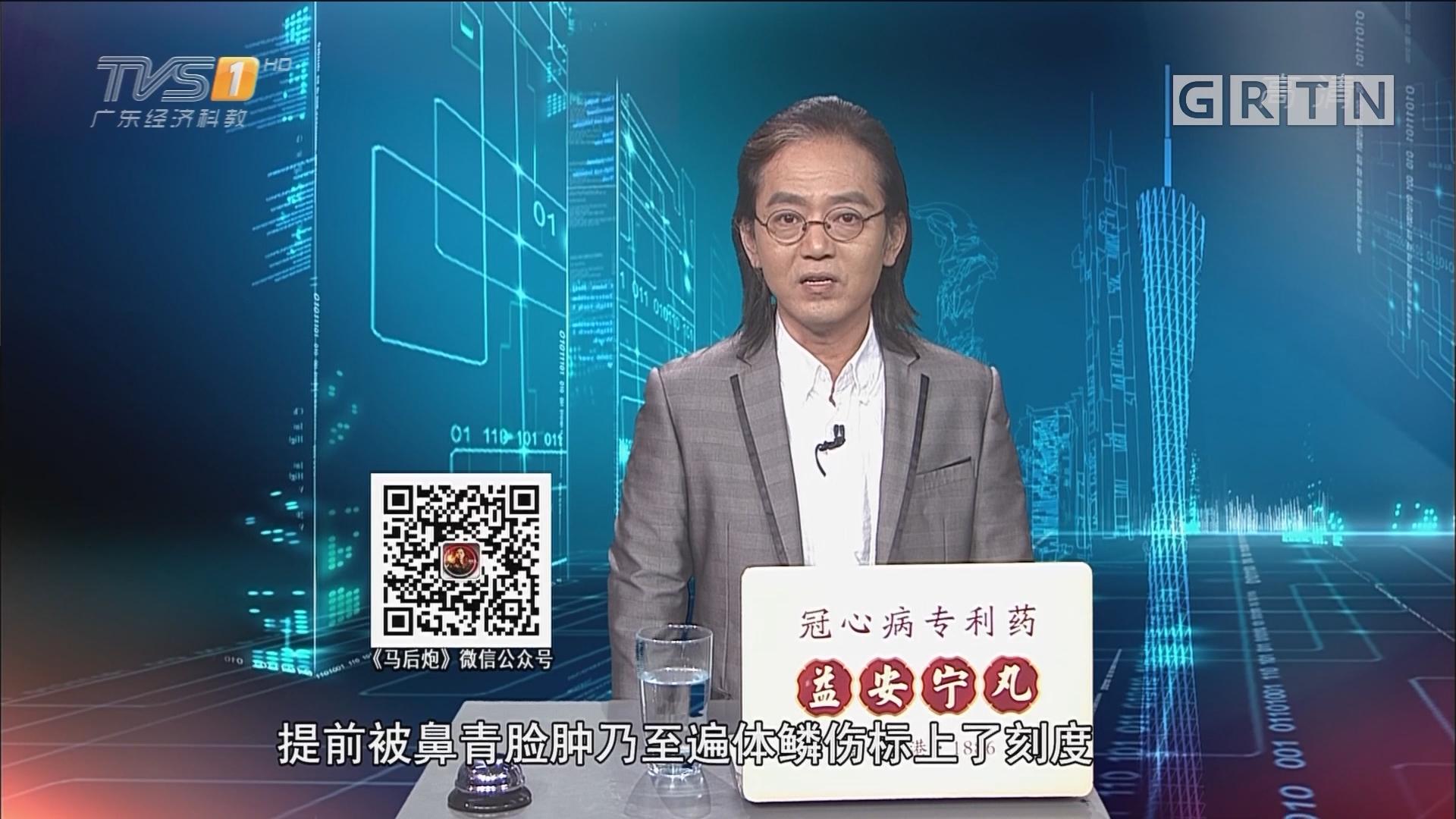 "[HD][2017-07-28]马后炮:""格斗孤儿""回学校 会比现在更好吗?"