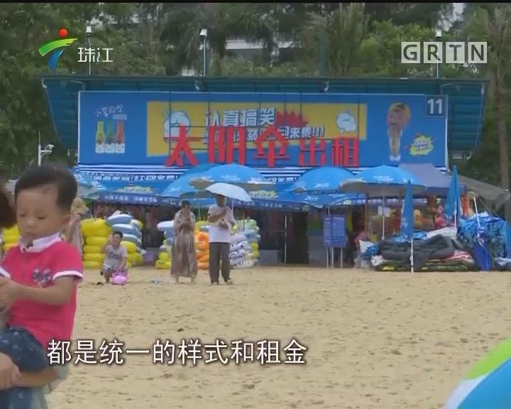 深圳:大梅沙禁游客带遮阳伞引争议