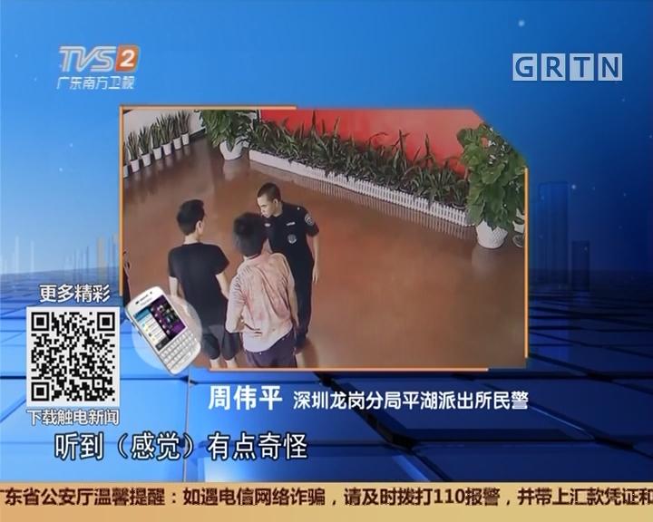 """深圳:窃贼""""自投罗网""""上派出所办证被抓"""