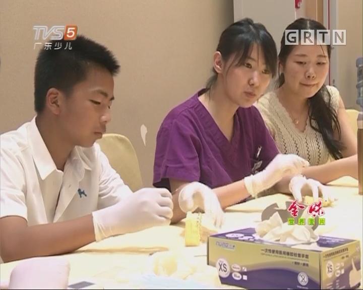 [2017-07-21]南方小记者:广州暨博口腔医院举办正畸牙齿夏令营