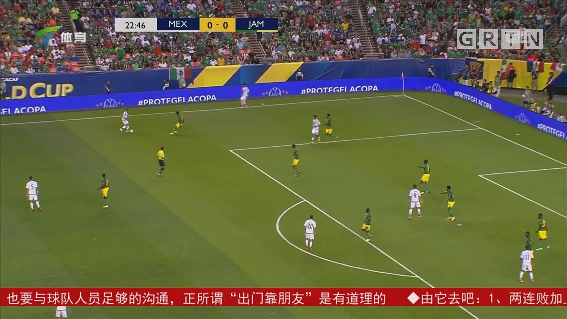 美洲金杯赛 强强对决