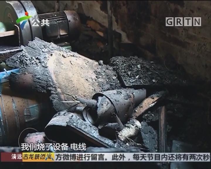 顺德:家具厂发生火情 幸无人员伤亡