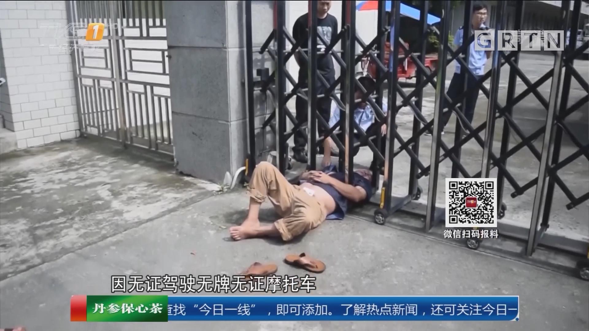 东莞虎门:拘留期满不思悔改 男子大闹治摩办