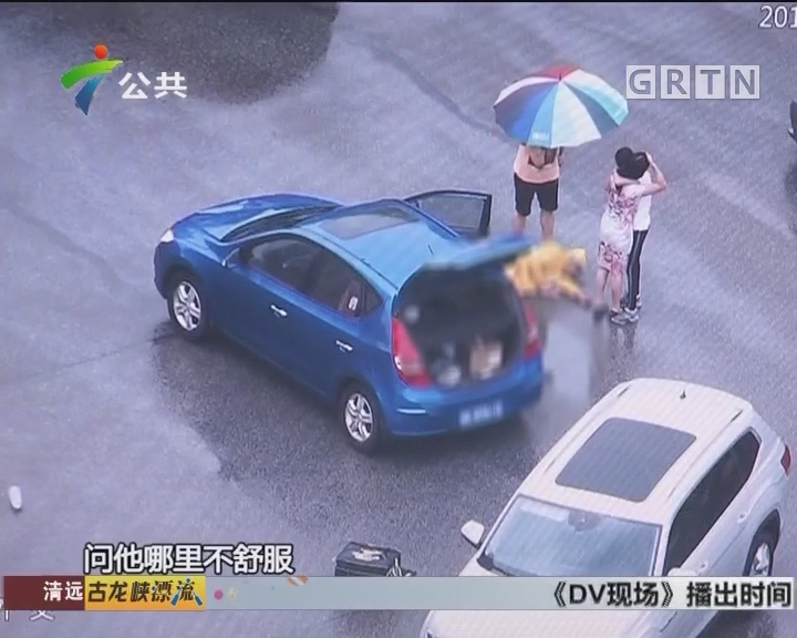 佛山:外卖员闯红灯被撞 轮休交警助力救人