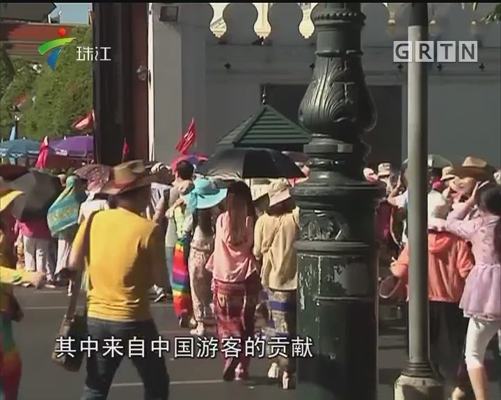 482亿!上半年中国游客为泰国旅游贡献高