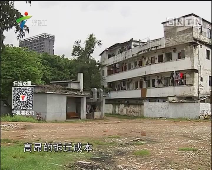 """广州:打通""""断头路"""" 拆迁成最大困难"""