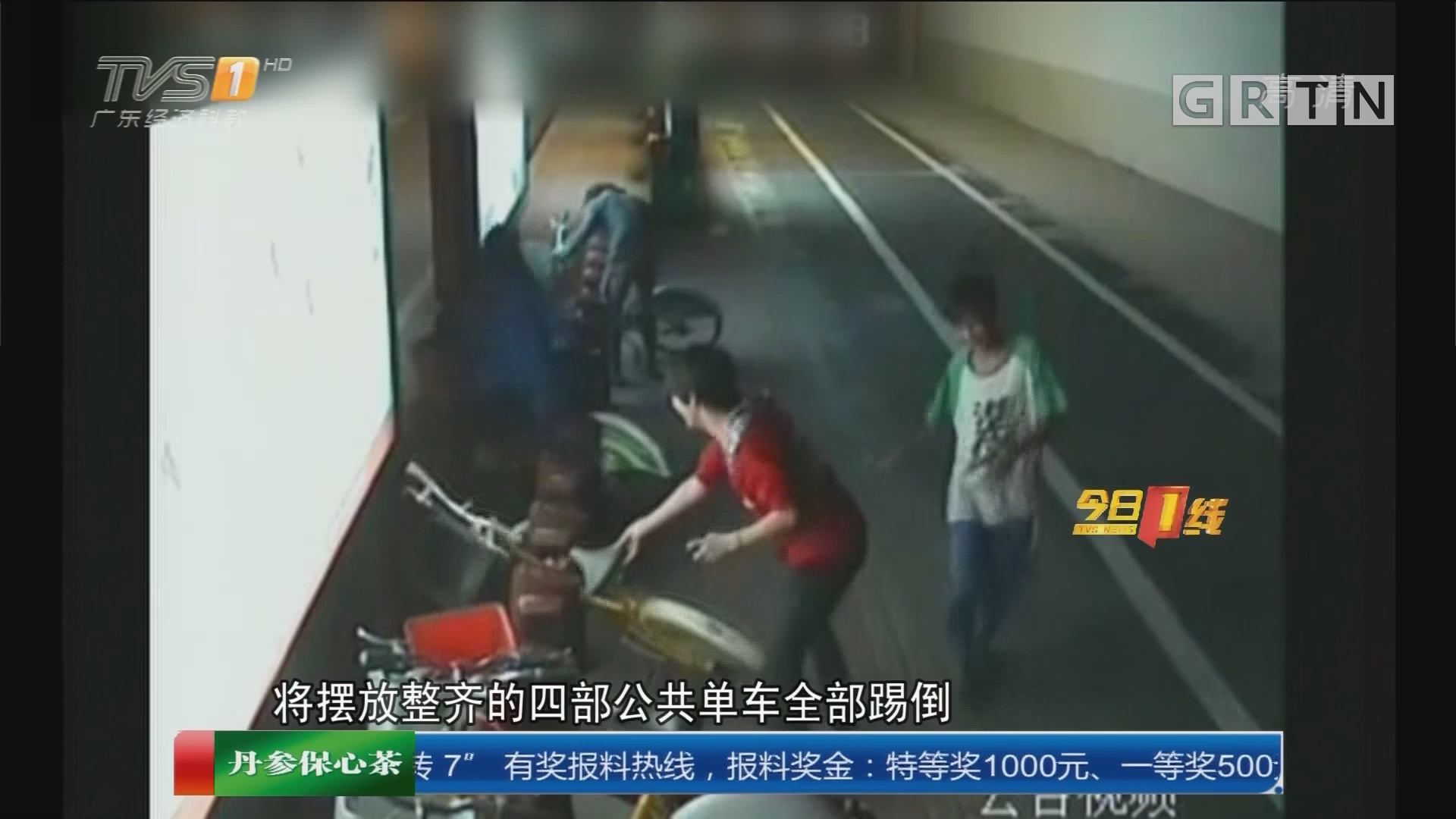 暑假安全系列之公共安全:孩子因贪玩闯祸 监护人也有责任