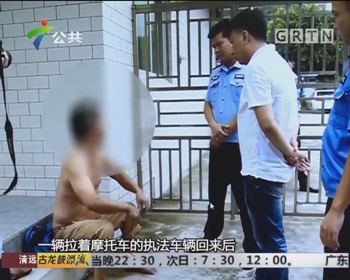 东莞:男子大闹治摩办 被依法行政拘留