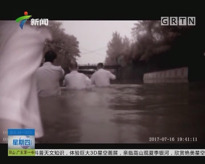 河南:暴雨出游 五口之家被困涵洞