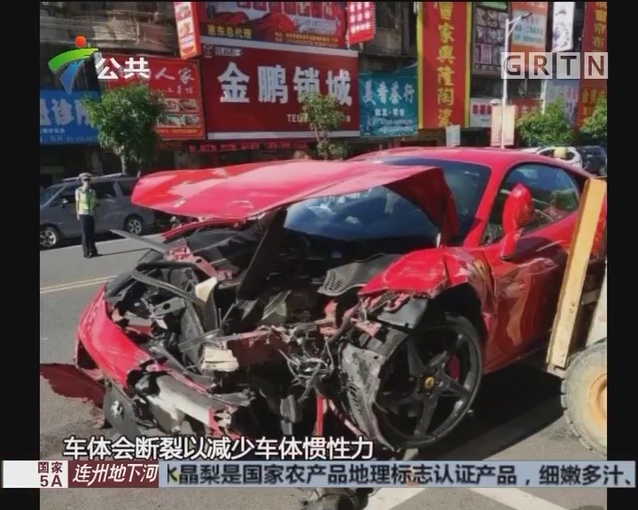 惠州:两车相撞 豪车受损严重