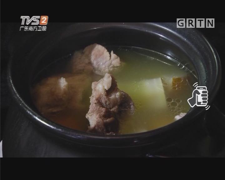老黄瓜煲猪筒骨